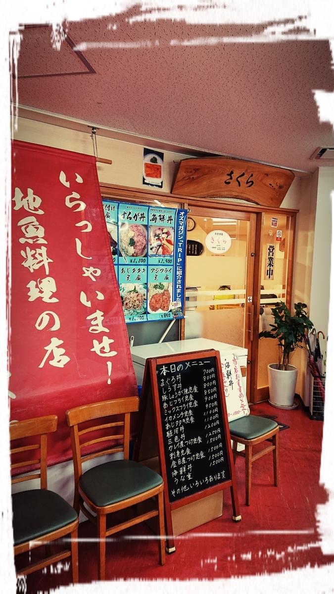 f:id:fuzuki-satuki:20191202023405j:plain