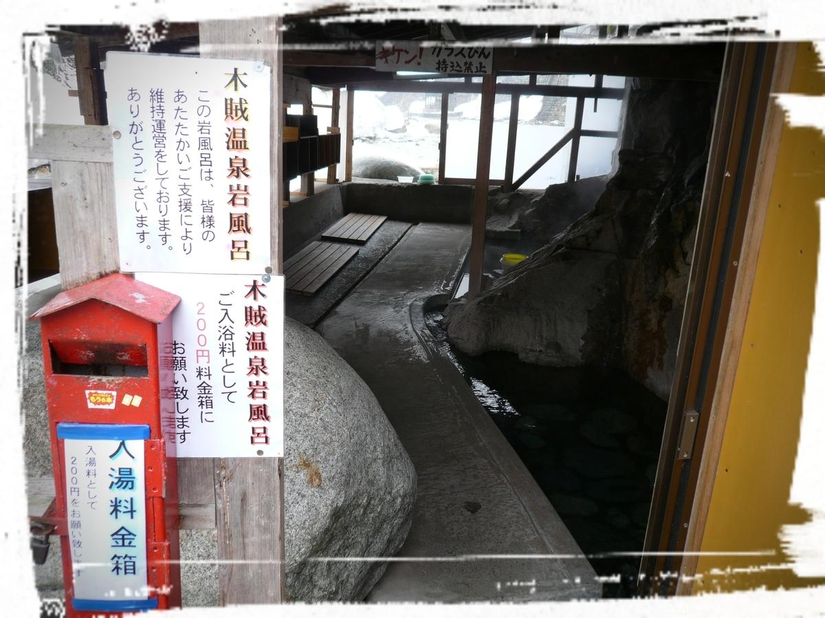 f:id:fuzuki-satuki:20191207025820j:plain