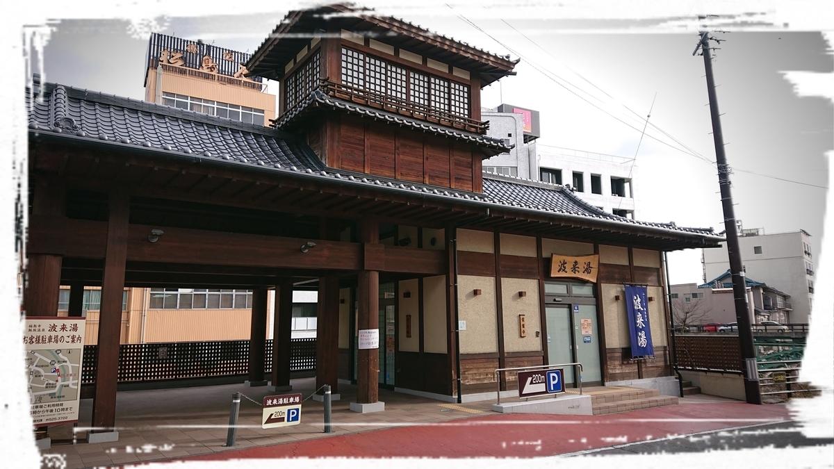f:id:fuzuki-satuki:20191219034803j:plain