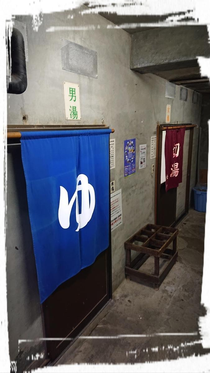 f:id:fuzuki-satuki:20191219035101j:plain