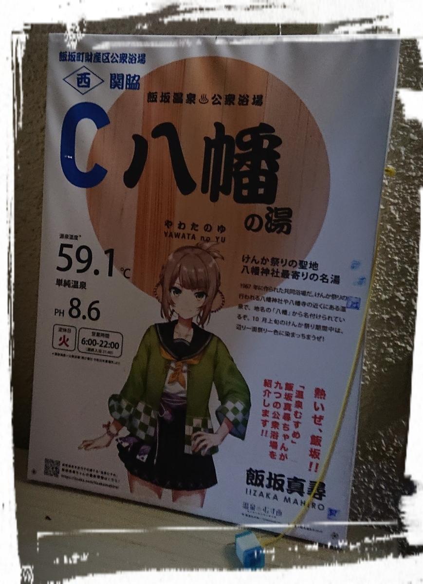 f:id:fuzuki-satuki:20191219035455j:plain