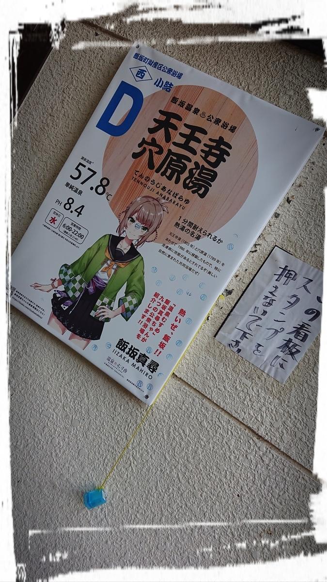 f:id:fuzuki-satuki:20191219035619j:plain