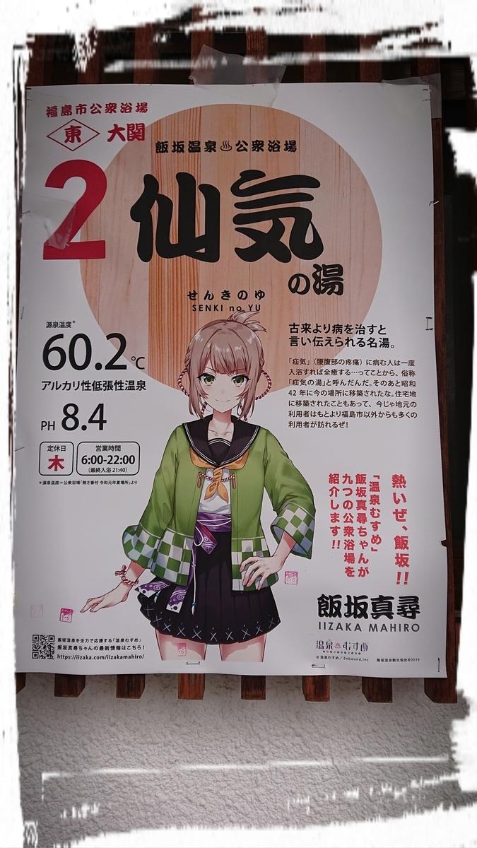 f:id:fuzuki-satuki:20191219035922j:plain