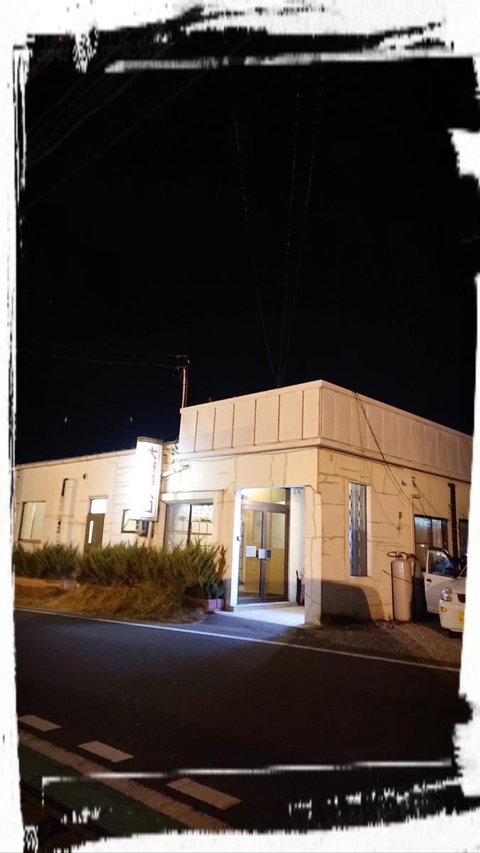 f:id:fuzuki-satuki:20191228022155j:plain