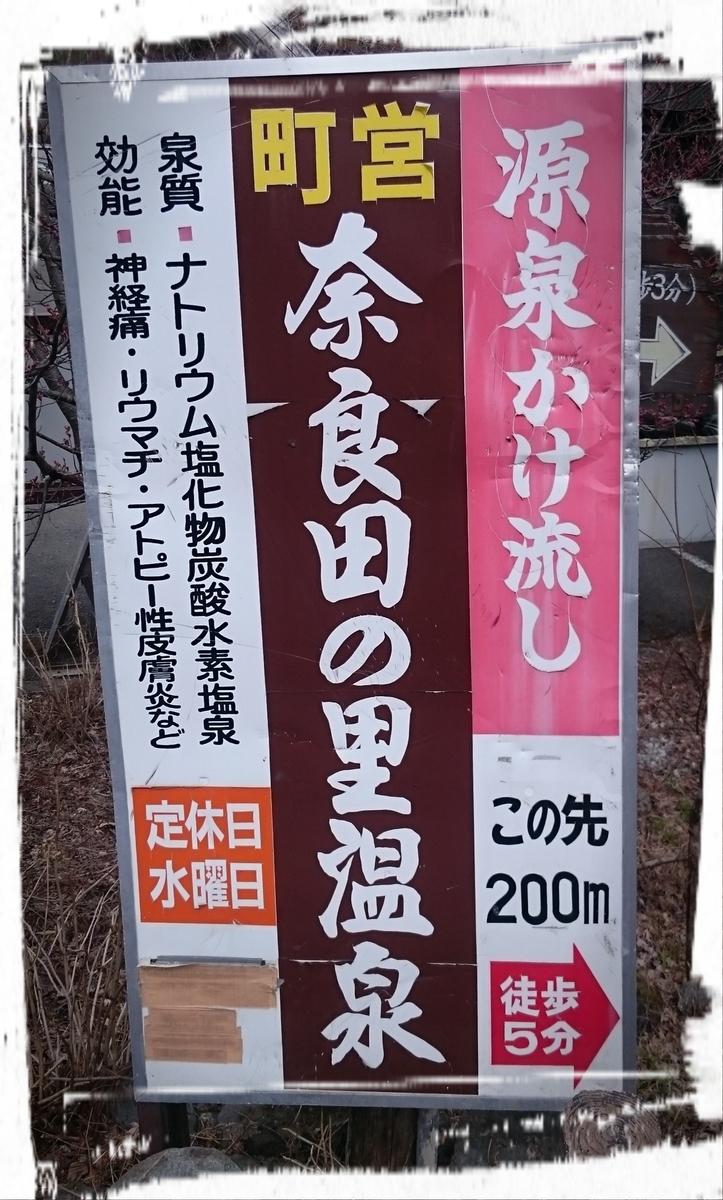 f:id:fuzuki-satuki:20191231093703j:plain