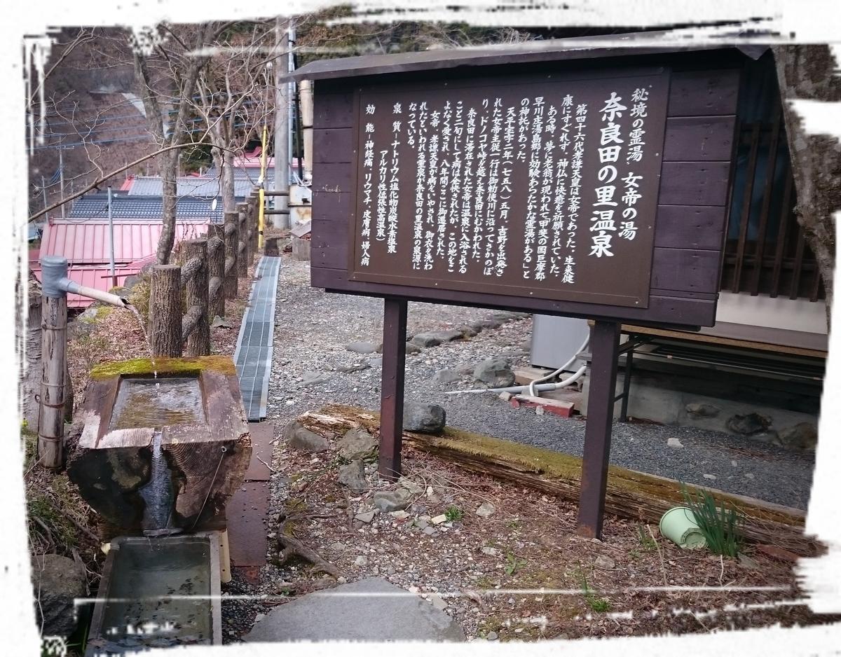 f:id:fuzuki-satuki:20191231093720j:plain