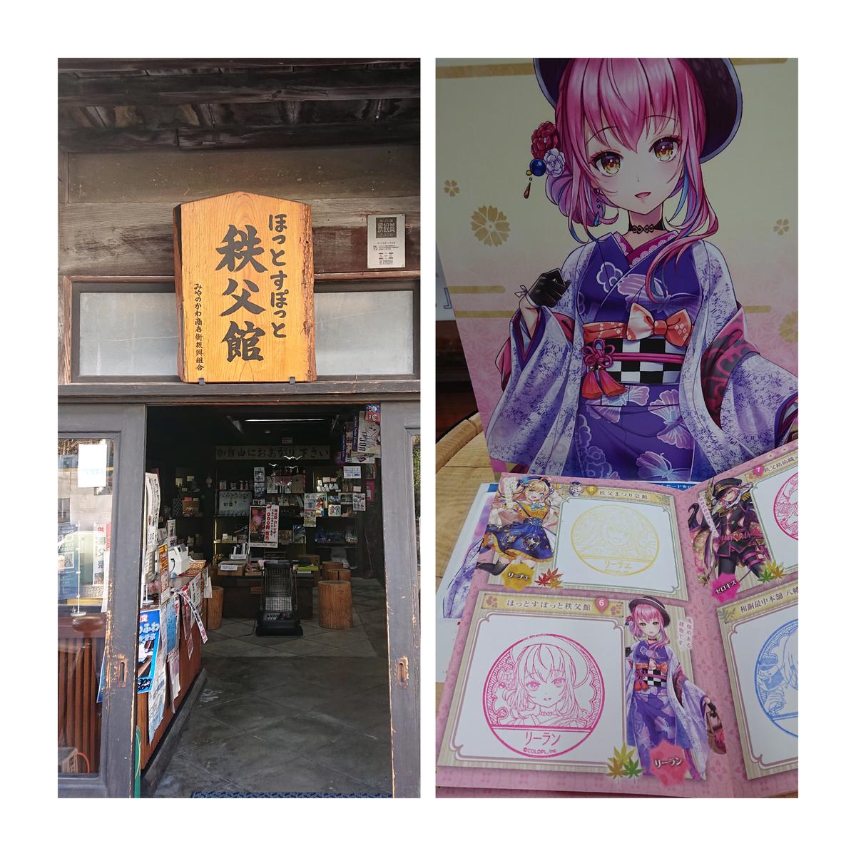f:id:fuzuki-satuki:20200111023622j:plain