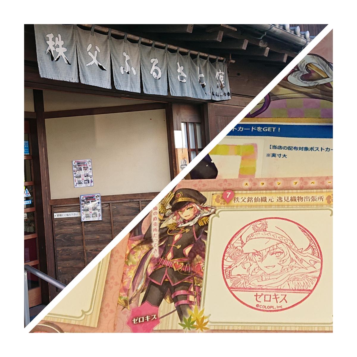 f:id:fuzuki-satuki:20200111023804j:plain
