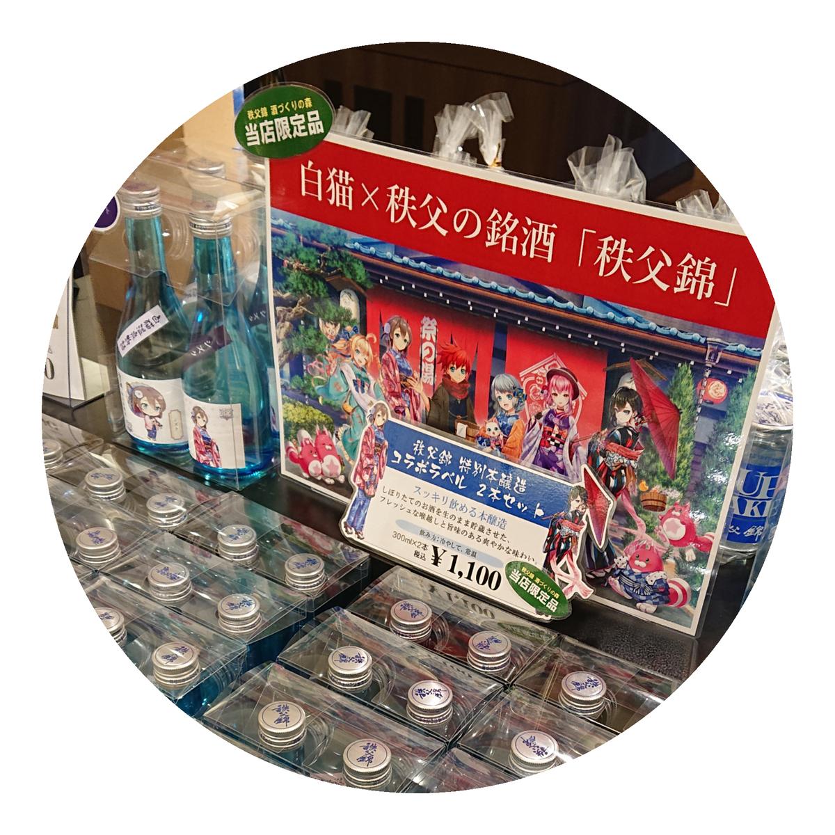 f:id:fuzuki-satuki:20200111024112j:plain