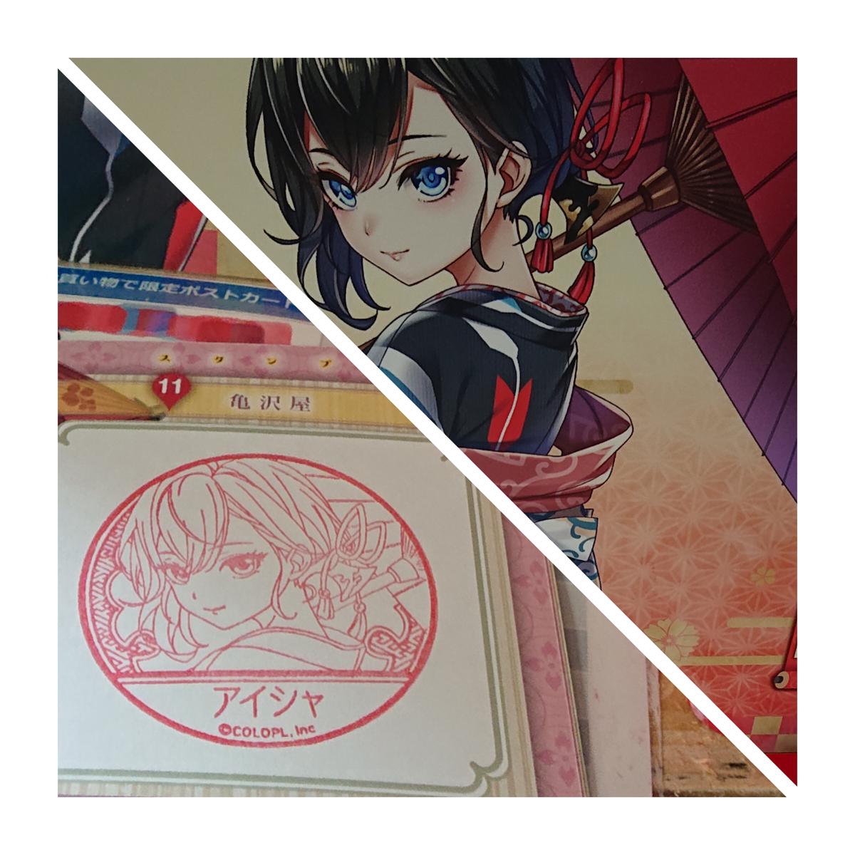f:id:fuzuki-satuki:20200111024202j:plain