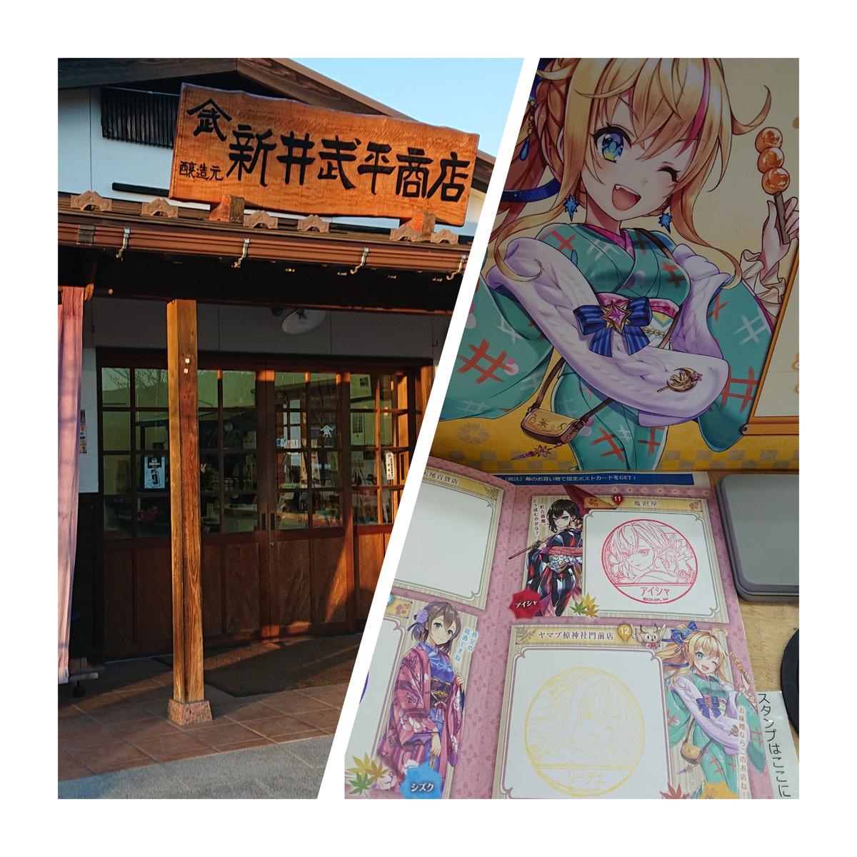 f:id:fuzuki-satuki:20200111024320j:plain