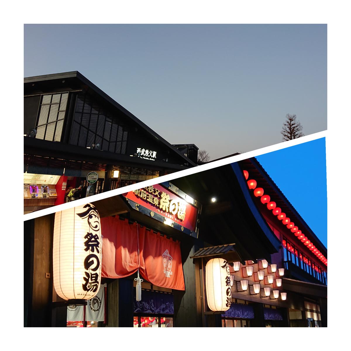 f:id:fuzuki-satuki:20200111024953j:plain