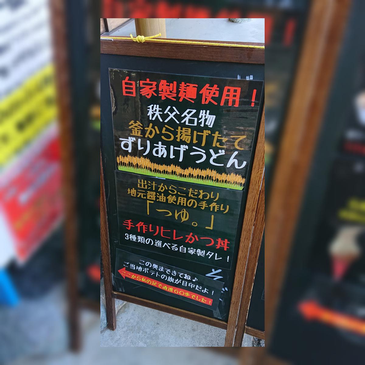 f:id:fuzuki-satuki:20200115015818j:plain