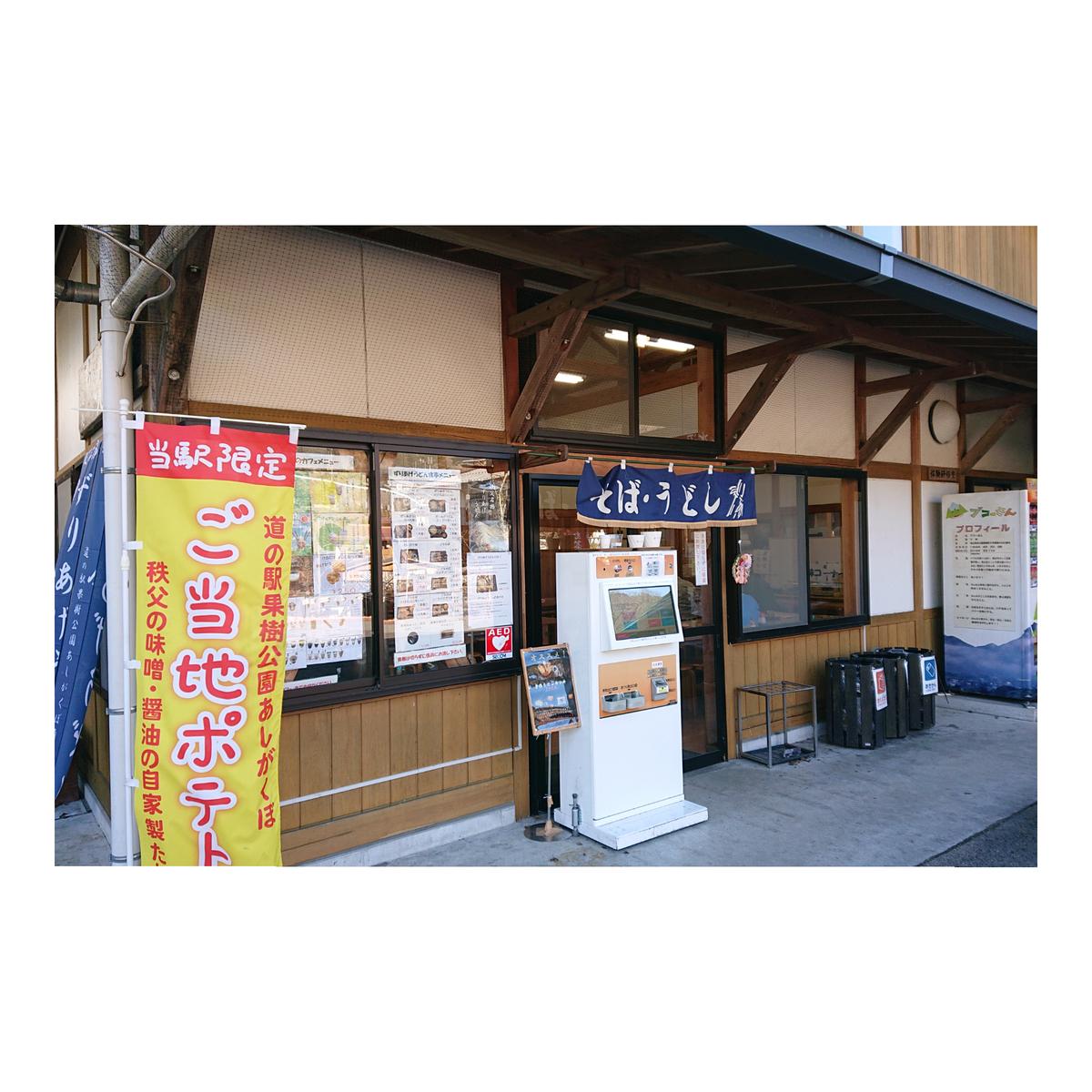 f:id:fuzuki-satuki:20200115015926j:plain