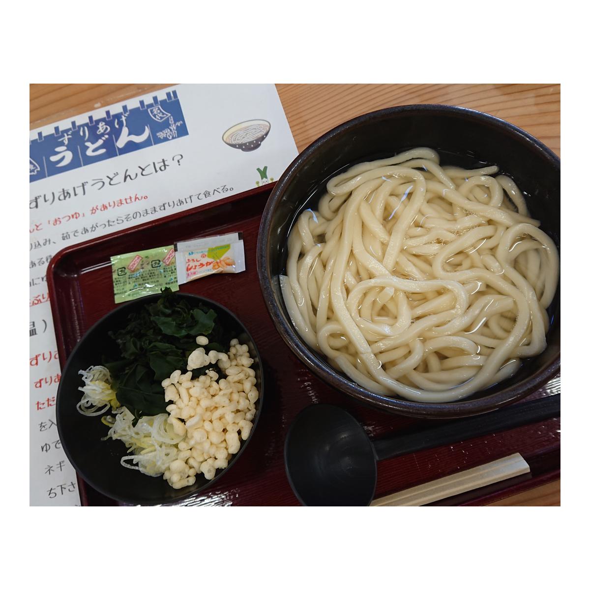f:id:fuzuki-satuki:20200115020212j:plain
