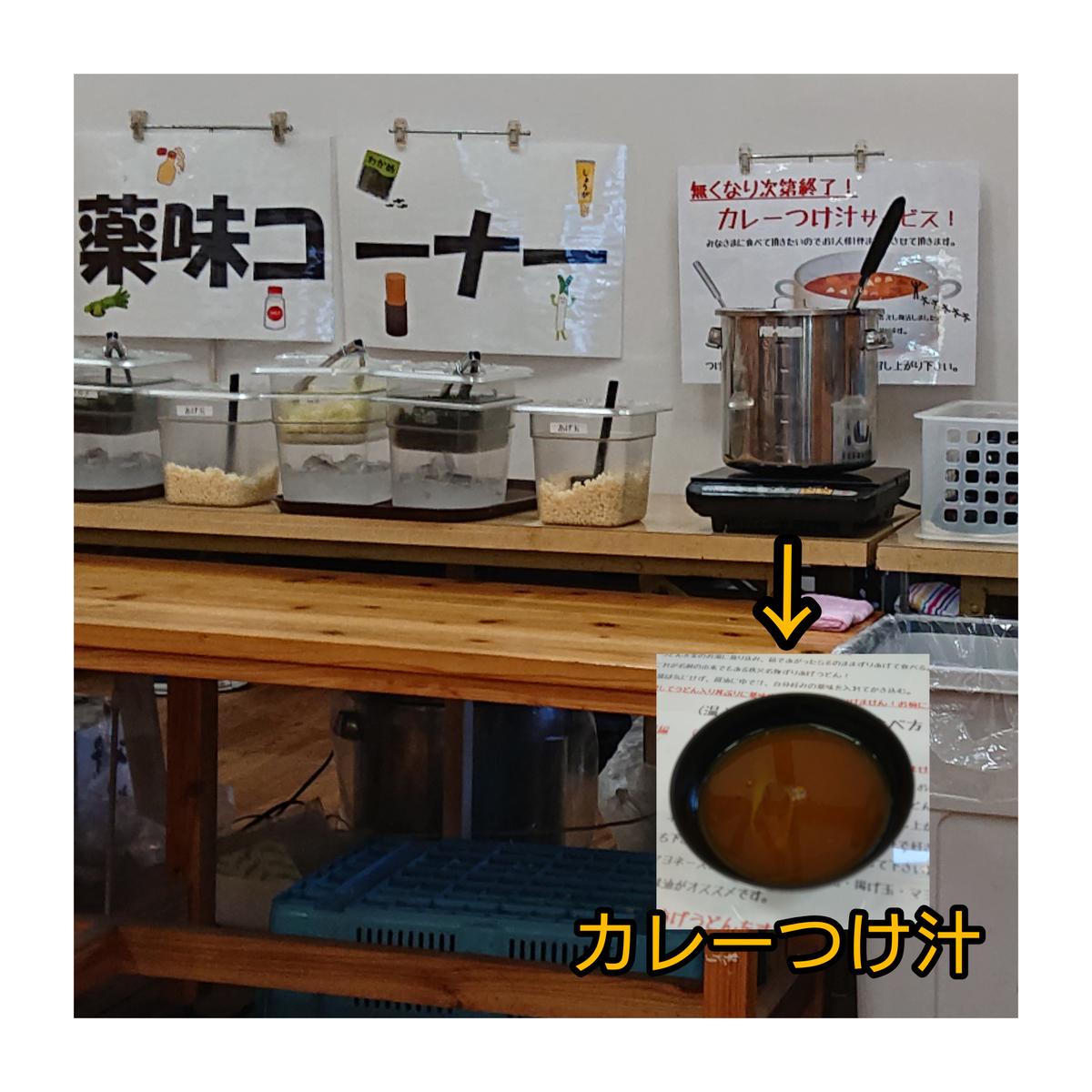 f:id:fuzuki-satuki:20200115020404j:plain
