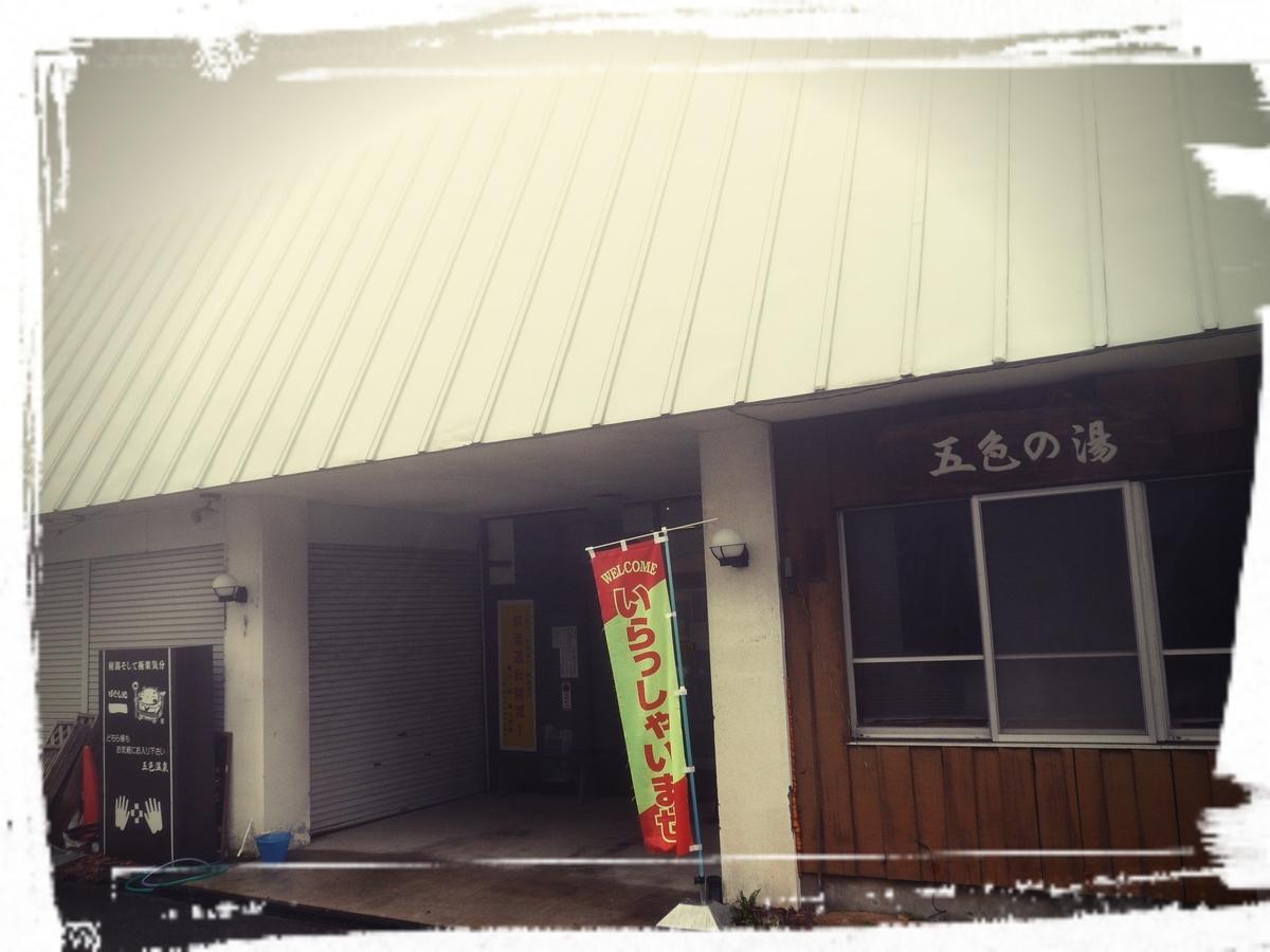 f:id:fuzuki-satuki:20200127000827j:plain