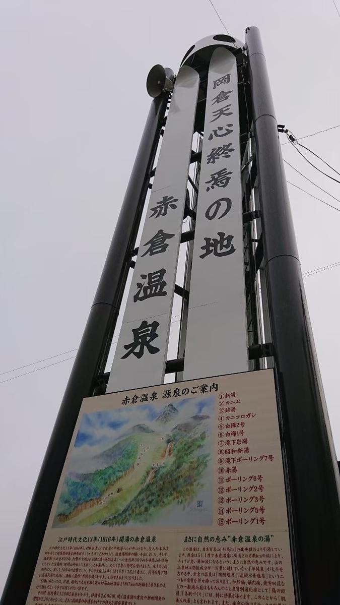 f:id:fuzuki-satuki:20200131235817j:plain
