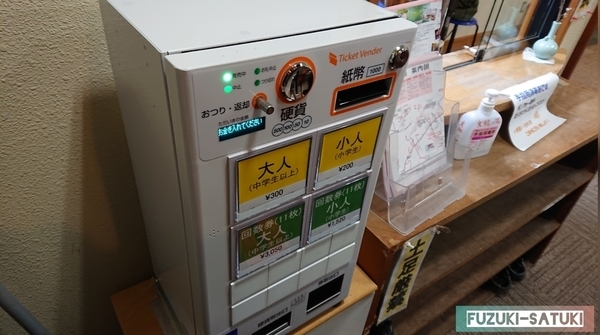 f:id:fuzuki-satuki:20200601230141j:plain