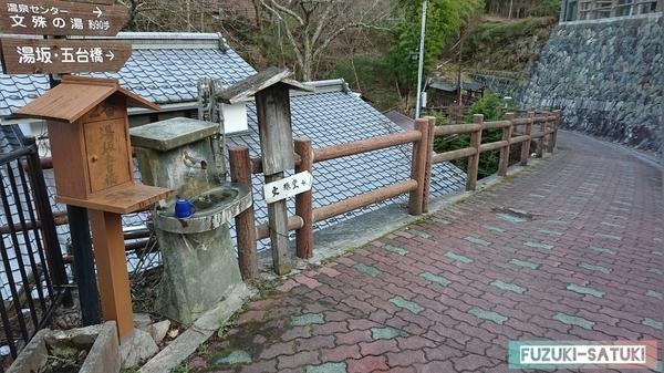 f:id:fuzuki-satuki:20200601230358j:plain