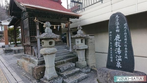 f:id:fuzuki-satuki:20200601230605j:plain