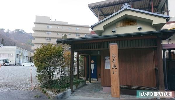 f:id:fuzuki-satuki:20200601230641j:plain