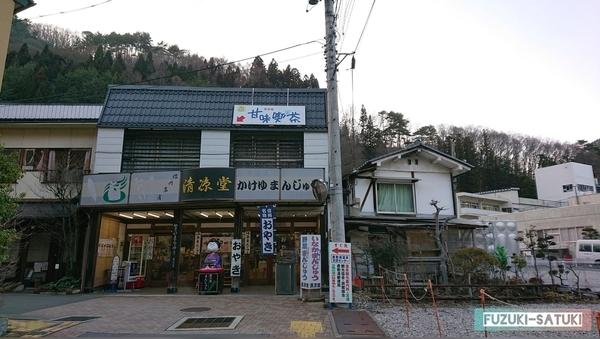 f:id:fuzuki-satuki:20200601230826j:plain