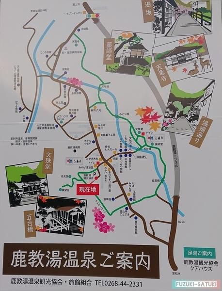 f:id:fuzuki-satuki:20200601230927j:plain