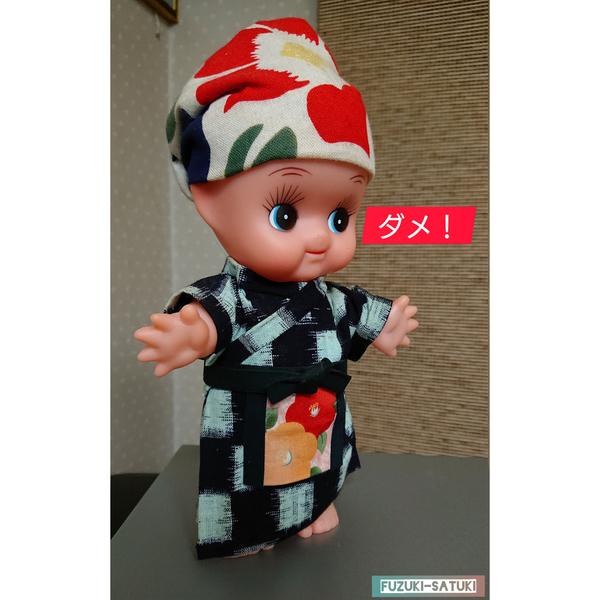 f:id:fuzuki-satuki:20200601234104j:plain