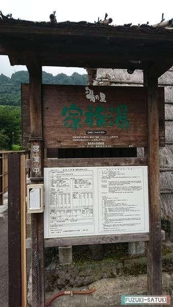 f:id:fuzuki-satuki:20200601235349j:plain