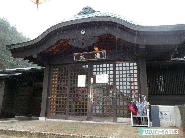 f:id:fuzuki-satuki:20200602010241j:plain