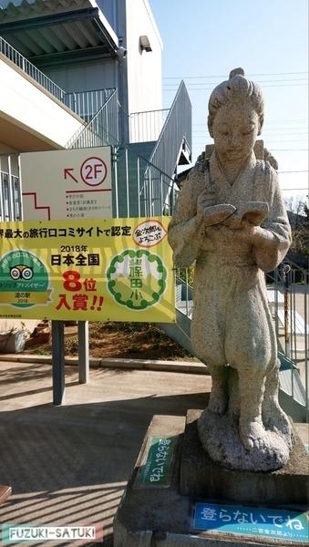 f:id:fuzuki-satuki:20200602011959j:plain