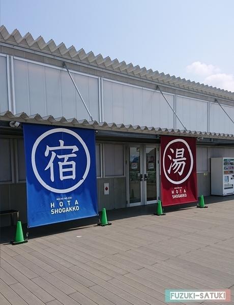 f:id:fuzuki-satuki:20200602012156j:plain