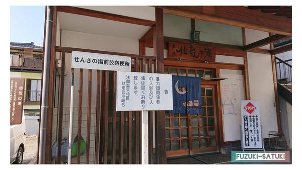 f:id:fuzuki-satuki:20200602023703j:plain
