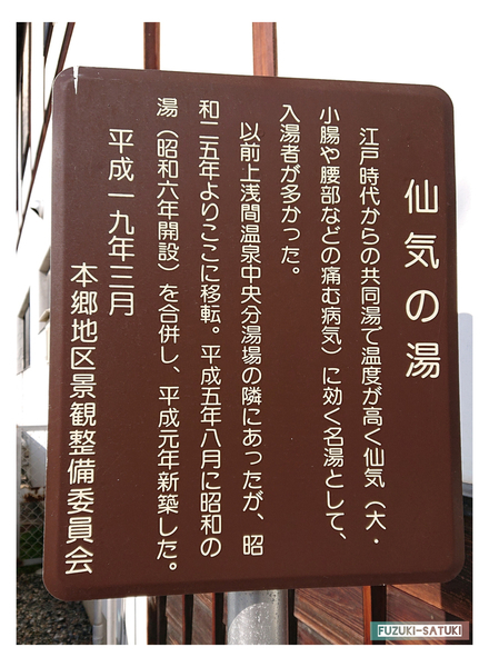 f:id:fuzuki-satuki:20200602023721j:plain