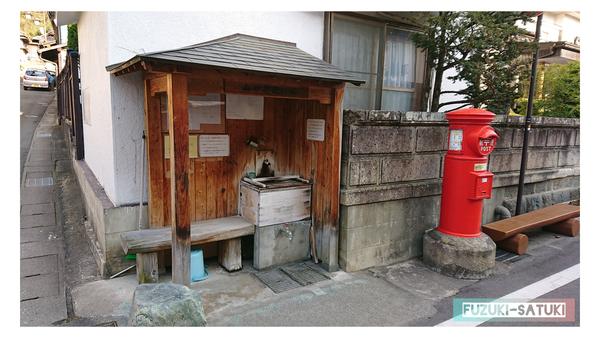 f:id:fuzuki-satuki:20200602023833j:plain