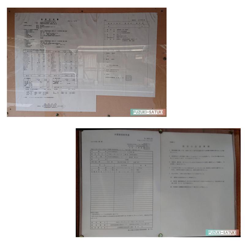 f:id:fuzuki-satuki:20200602023855j:plain
