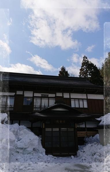 f:id:fuzuki-satuki:20200602134123j:plain