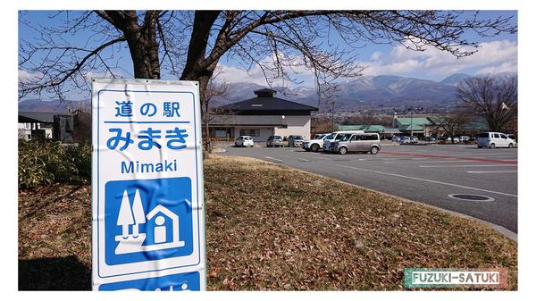 f:id:fuzuki-satuki:20200602144046j:plain