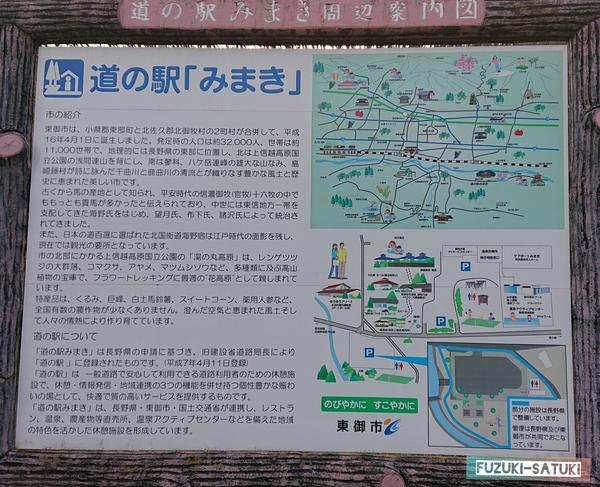 f:id:fuzuki-satuki:20200602144124j:plain