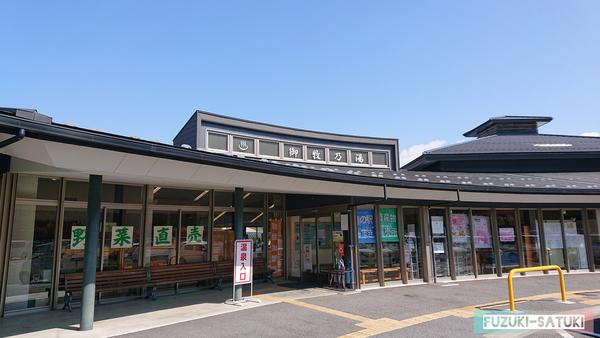 f:id:fuzuki-satuki:20200602144200j:plain