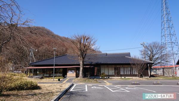 f:id:fuzuki-satuki:20200602144330j:plain