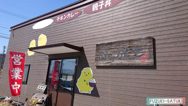 f:id:fuzuki-satuki:20200602145950j:plain