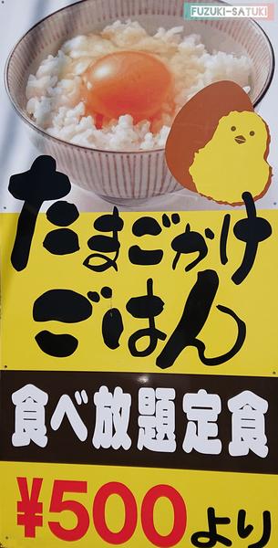 f:id:fuzuki-satuki:20200602150358j:plain