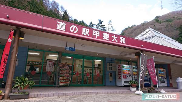 f:id:fuzuki-satuki:20200602152211j:plain