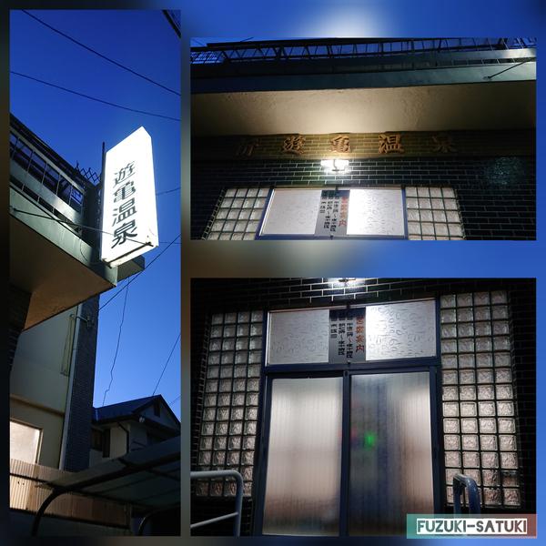 f:id:fuzuki-satuki:20200602152429j:plain