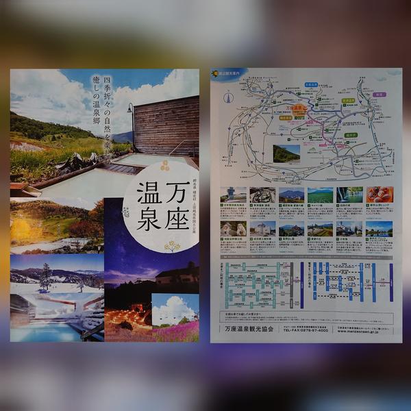 f:id:fuzuki-satuki:20200602160854j:plain