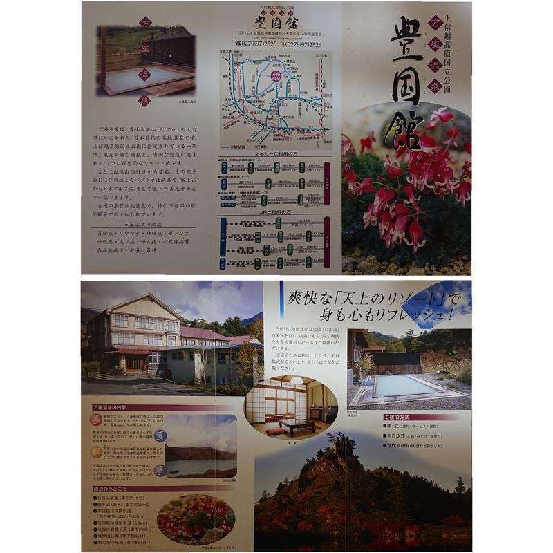 f:id:fuzuki-satuki:20200602161030j:plain