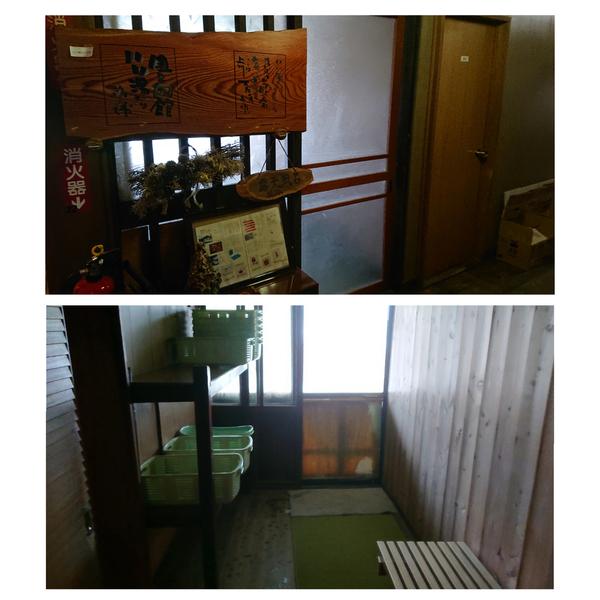 f:id:fuzuki-satuki:20200602161226j:plain