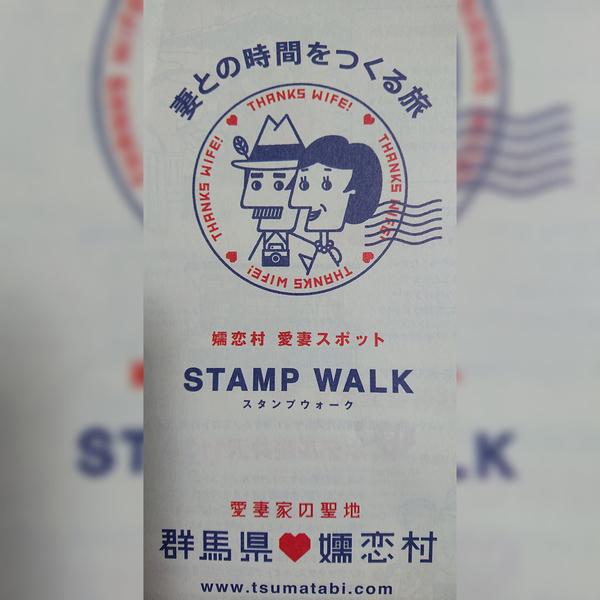 f:id:fuzuki-satuki:20200602163225j:plain
